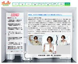 zoominsuper1.jpg