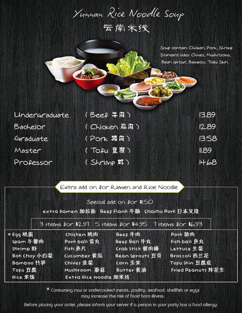 wen's 2 menu1.jpg