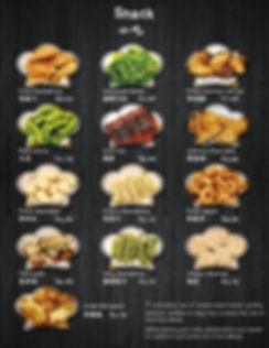 wen's 2 menu3.jpg