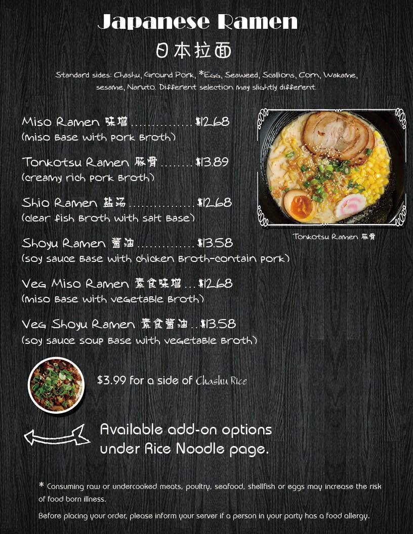 wen's 2 menu2.jpg