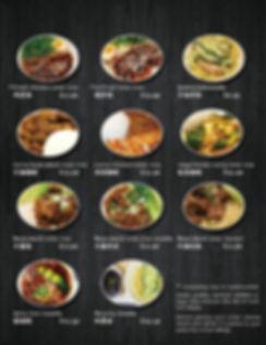 wen's 2 menu4.jpg