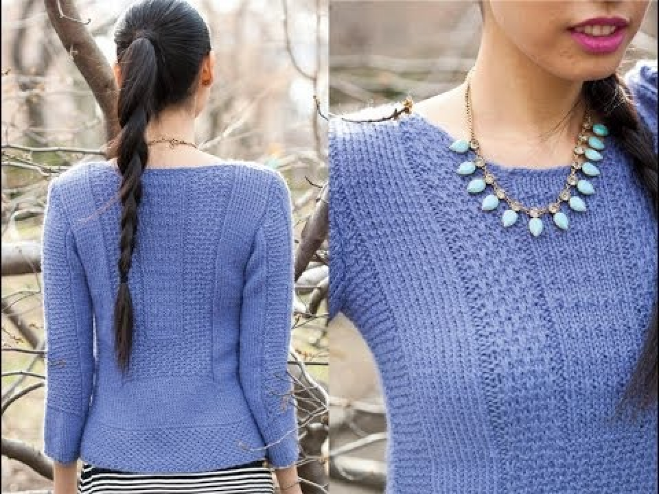 Vogue Knitting Early Fall 2014
