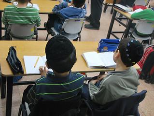 תלמידים מהמגזר החרדי לומדים אנגלית?