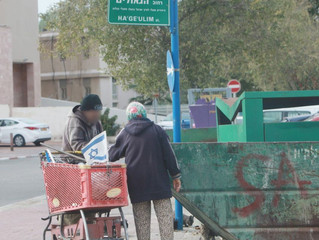 ישראל בתחתית ה-OECD: עלייה בשיעור הילדים העניים; העוני הולך ומעמיק