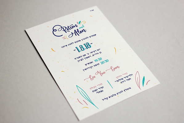 invitation wed 2.png