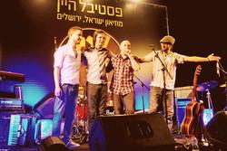 Jerusalem Wine Festival 2015
