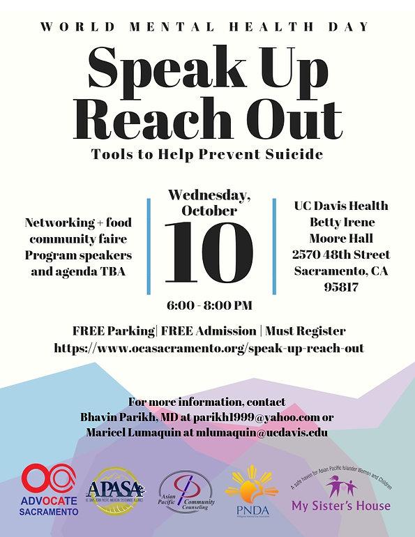 Speak Up Reach Out.jpg