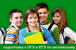 Резервная_копия_плакат лето.jpg