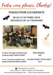 Stage Vacances de la Toussaint.jpg