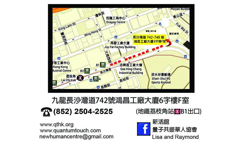 6Fmap.jpg