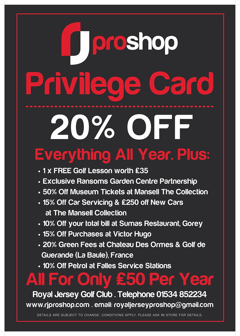 rj pro shop privilege card