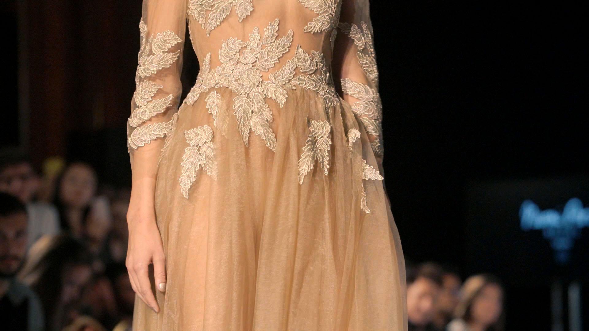 Sheer Tulle Gold Wedding Dress