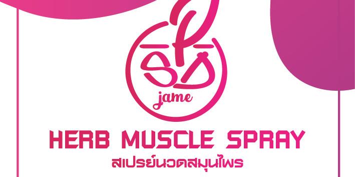 spd-jame1-02_1.jpg