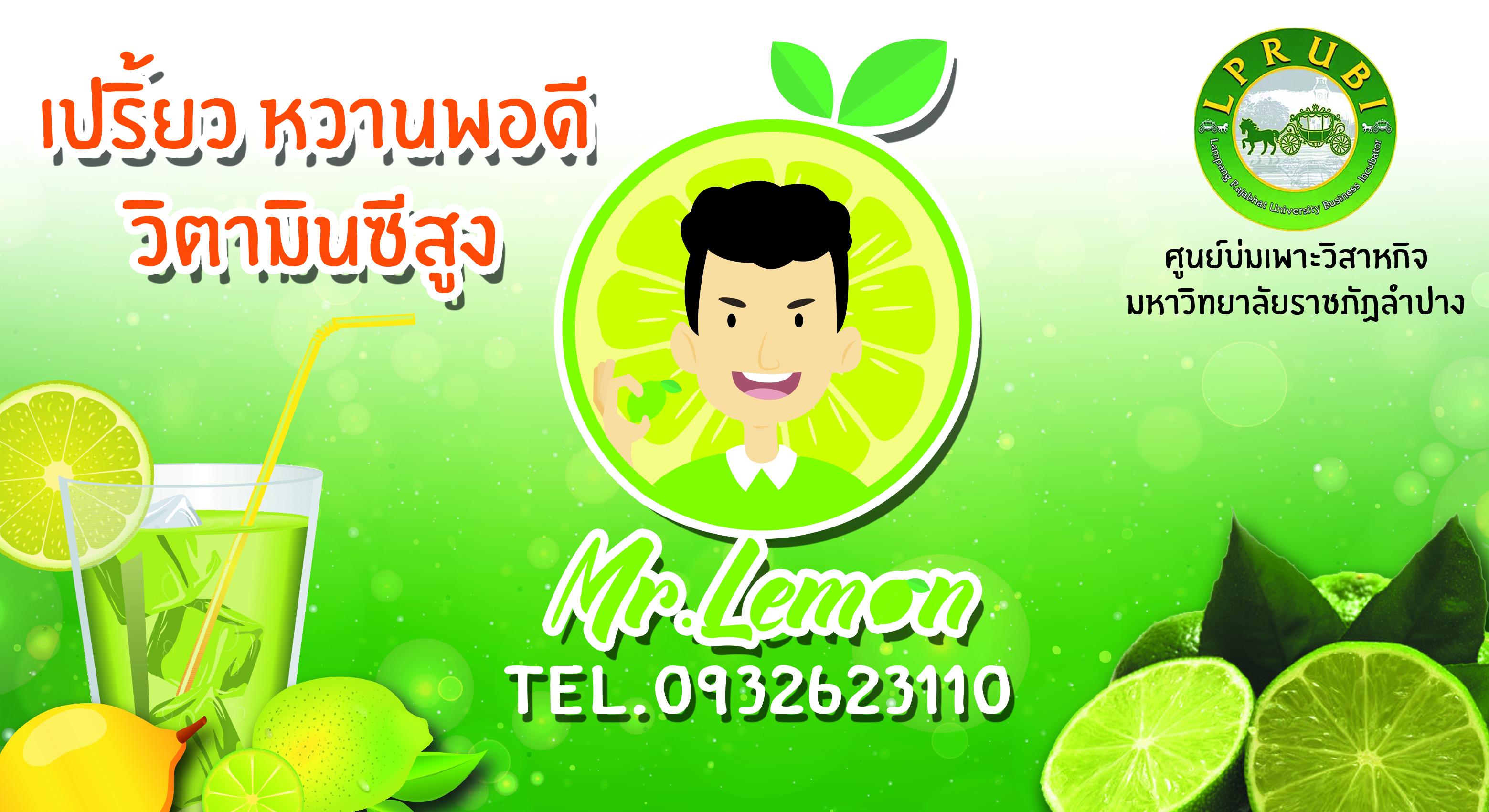 lemonไวนิล