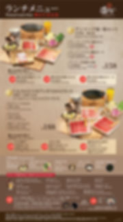 OYS_LCX_wLunch Menu_20190819_NEW_Back.jp