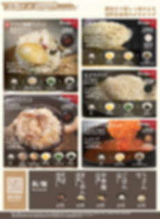 OYS_Soup_201812_2.jpg