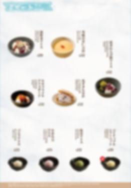 OYS_Menu_201812_Dessert.jpg