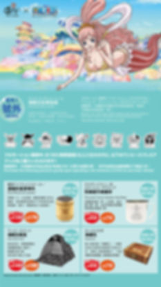 OYS_OP_LED_20190819_FoodnProduct_1080x19