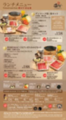 OYS_CP_Lunch Menu_20190923_NEW_工作區域 1 複本
