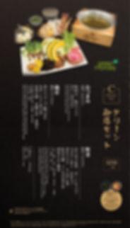 OYS_201903_Dinner_SET_C.jpg
