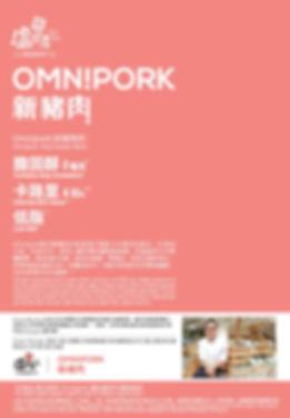 Omnipork_Menu_A5_1.jpg