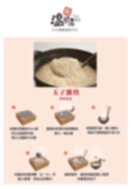 OYS20181219_Risotto_egg.jpg