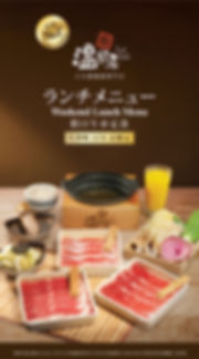 OYS_LCX_wLunch Menu_20190819_NEW_Cover.j