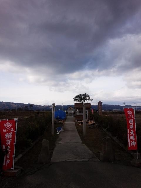 縮小神社_edited.jpg