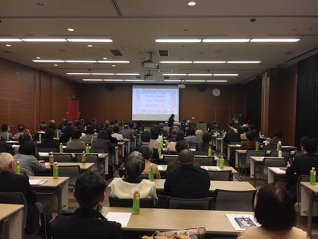 平成29年度決算総会開催