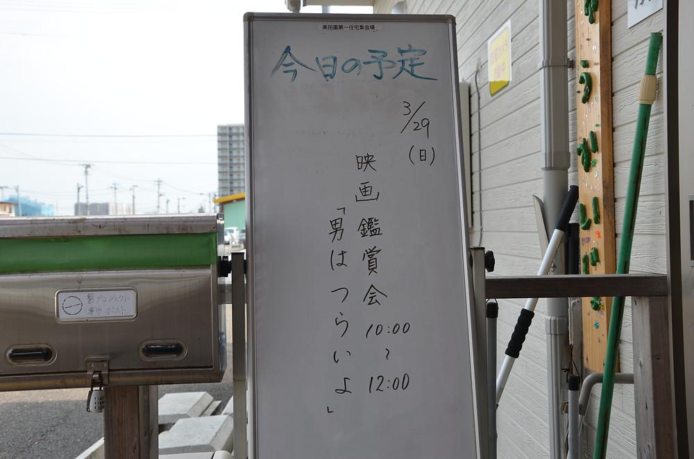 DSC_5787.JPG