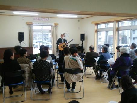 小坂忠さんとふれあいコンサート開催