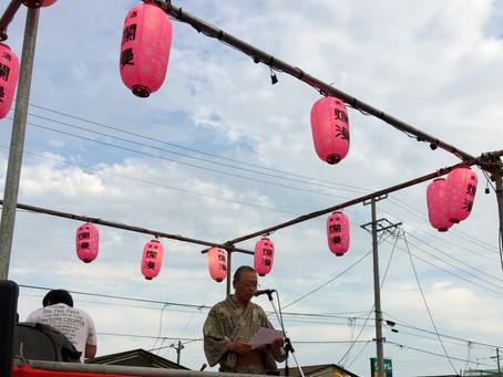 盆踊り大会(美田園第一応急仮設住宅)