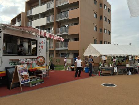 田子西復興公営住宅 第1回納涼祭