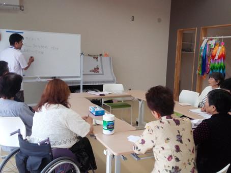 「クスリと健康に関する基礎知識」講座