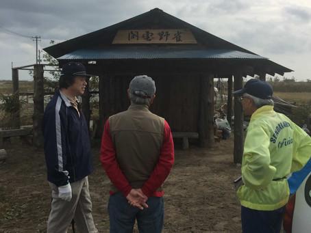 山元町炭焼きプロジェクト講習会
