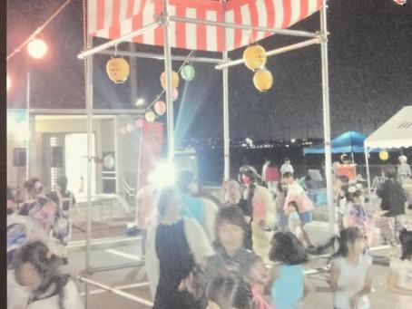 田子西3丁目復興住宅夏祭り支援