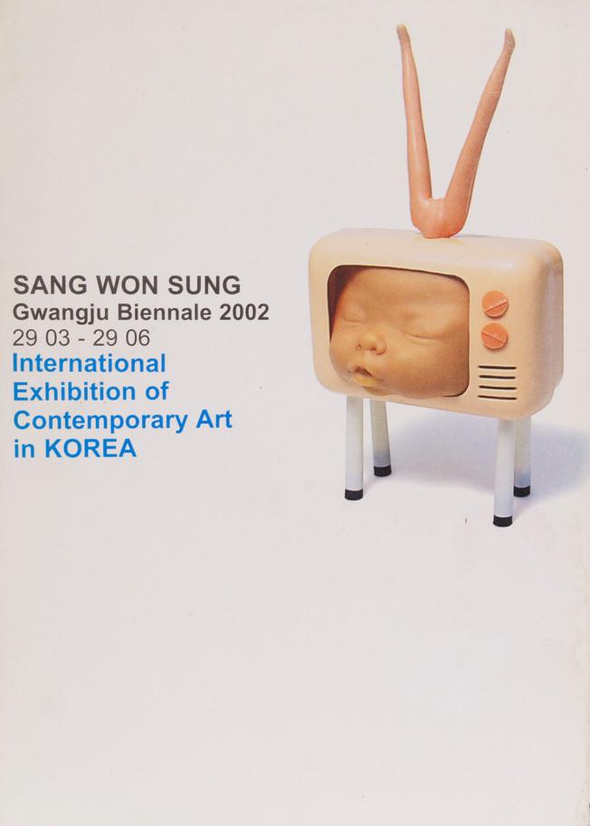 GWANGJU BIENALLE - 2002