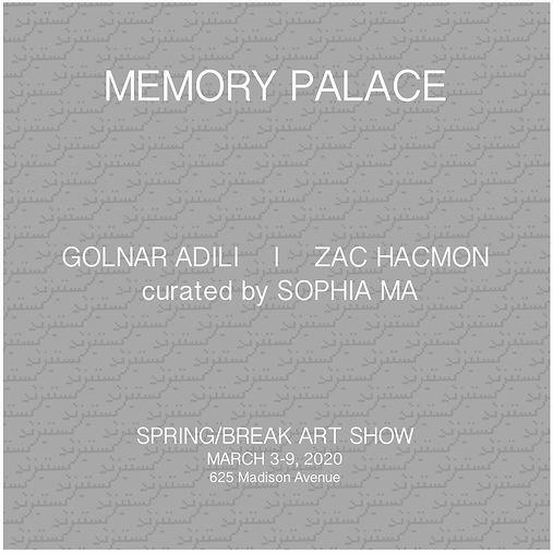 Memory.Palace.2.jpg