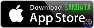apple sandata istore iphone S.jpg