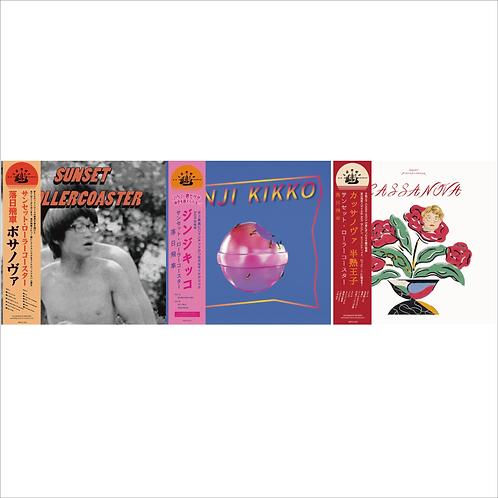 落日飛車Sunset Rollercoaster LP 3枚セット