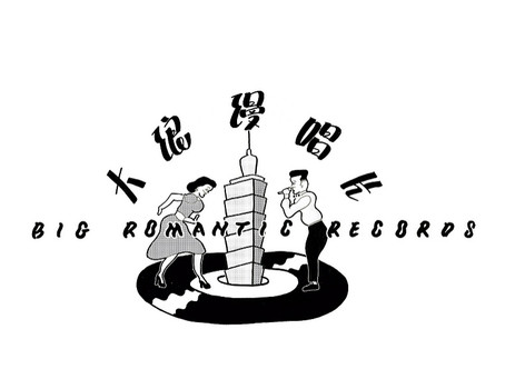 BIG ROMANTIC RECORDS | About Us