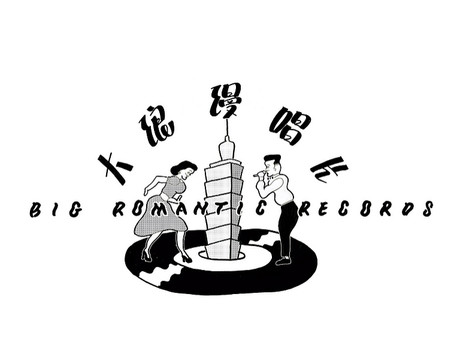 BIG ROMANTIC RECORDS   About Us