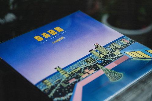 「悠長假期ロングバケーション 」/ 李行亮 (中国盤・LP)
