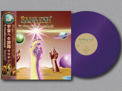 Malaysia-based neo-psychedelic rock band Ramayan's new album decided to be released by BIG ROMANTIC