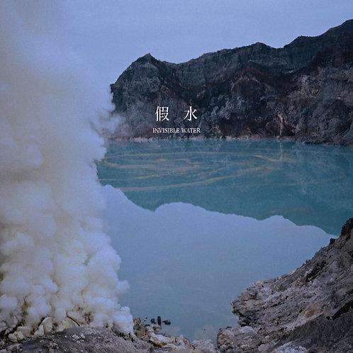 「假水Invisible Water」/ 法茲FAZI (LP)