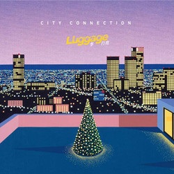 Popstar Li Hang Liang's city pop project has decided to release on cassette tape
