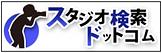 スクリーンショット 2020-05-13 16.25.20.png