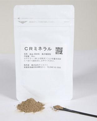CRmineral60ml.jpg