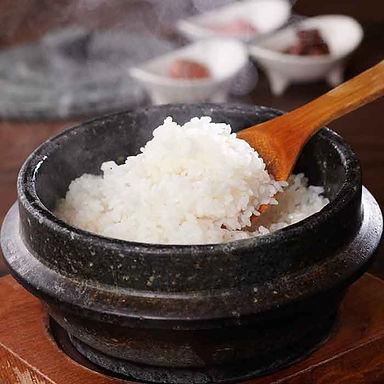 響石窯米.jpg