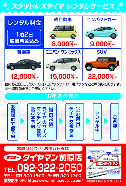 MTM_maebaru_ura.jpg